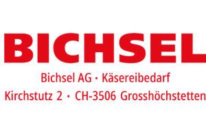 بيشسل